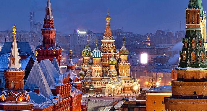Photo: tourprom.ru