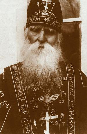 Отец Дамиан (Корнейчук)