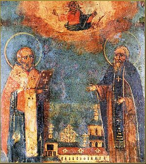 Икона свт. Николая Чудотворца и пр. Мефодия Пешношского