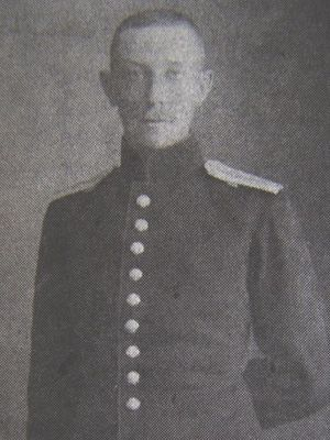 Count George Alexandrovich Sheremetev in a Horse-Guards uniform
