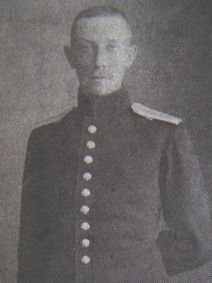 Граф Георгий Александрович Шереметев в форме кавалергарда
