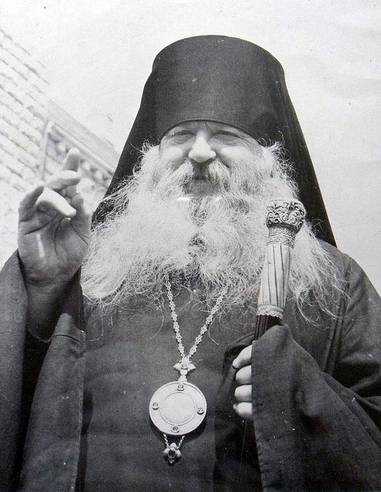 Bishop Nektary (Kontsevich)