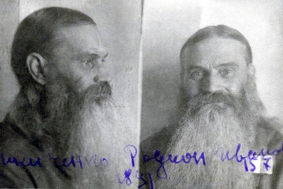 1949 год, калужская тюрьма. Третий арест отца Рафаила. Изображение с сайта optina.ru