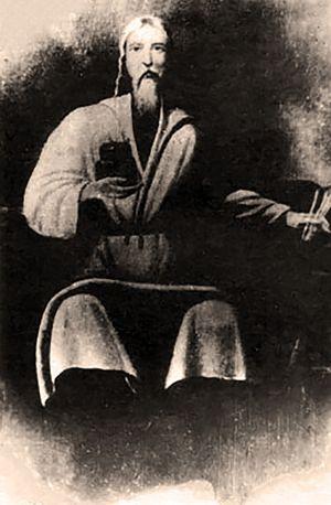 Блаженный Павел Таганрогский