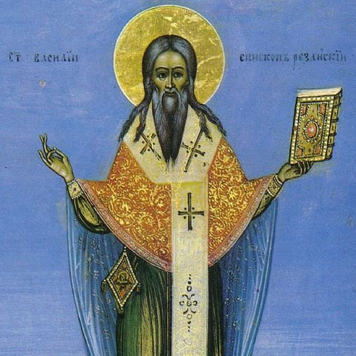 Finding of the relics of St Basil the Bishop of Ryazan