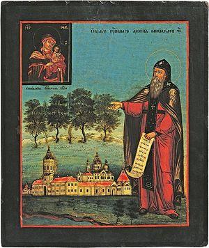 Арсений Коневский на фоне основанного им монастыря (икона, первая четверть XIX века)