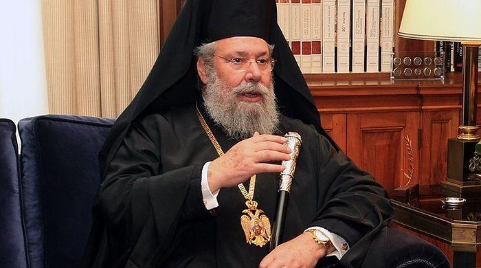 Photo: greece.greekreporter.com
