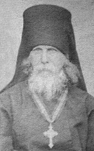 Игумен Антоний (Бочков)