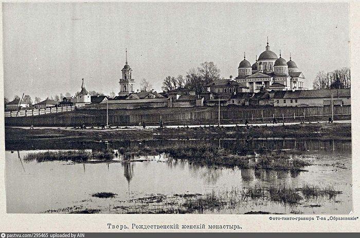 Тверской Рождественский монастырь