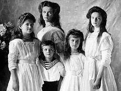 Царские дети: пять характеров