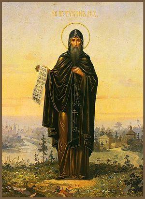 Преподобный Тихон Луховской