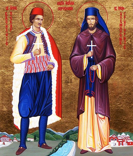 Martyr Vasilije and Monk-Martyr Grigoriije of Peć