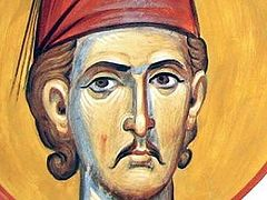 Новомученик Василий, пекарь из Печа