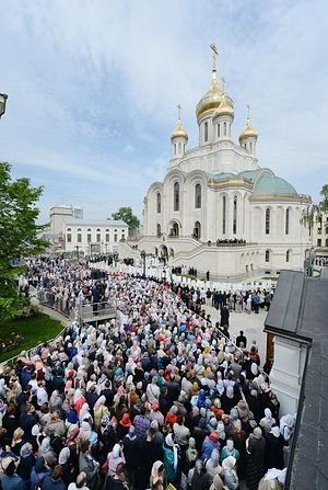 The Church of the New Martyrs and Confessors of the Russian Church in Sretensky Monastery.
