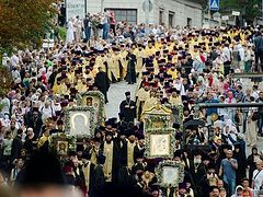 Ukrainian Church announces celebrations for 1,030th anniversary of Baptism of Rus'