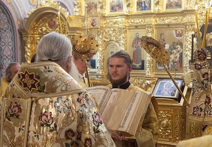 Диакон Иоанн Косяков