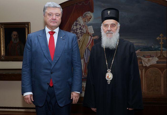 Photo: www.spc.rs