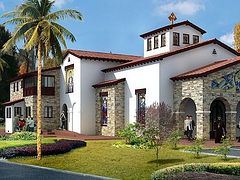 Antiochian House of Studies awarded preliminary accreditation