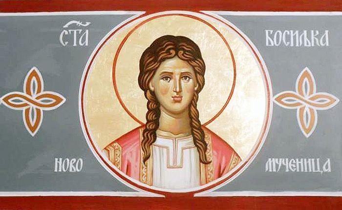 Новомученица Босилька. Фреска в храме вмч. Димитрия Солунского в Косовской Митровице