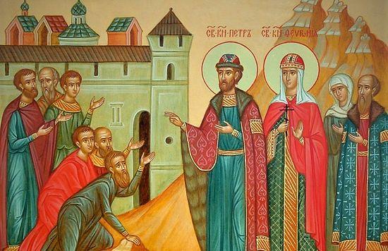 Святые благоверные князья Петр и Феврония, Муромские чудотворцы