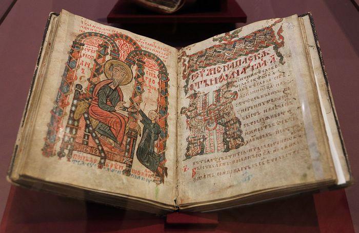 Четвероевангелие (Добрейшево Евангелие). Первая половина XIII века