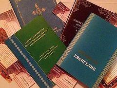 Orthodox prayer book translated into Tajiki language