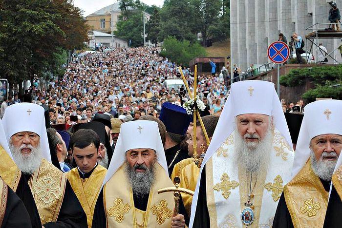 Крестный ход от Владимирской горки, 27 июля 2016 г.
