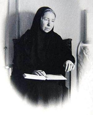 Схиигумения Мария (Дохторова)