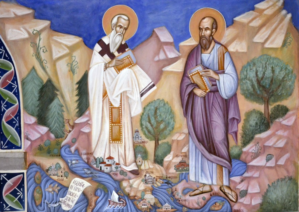 Apostle Paul and St. Sava of Serbia
