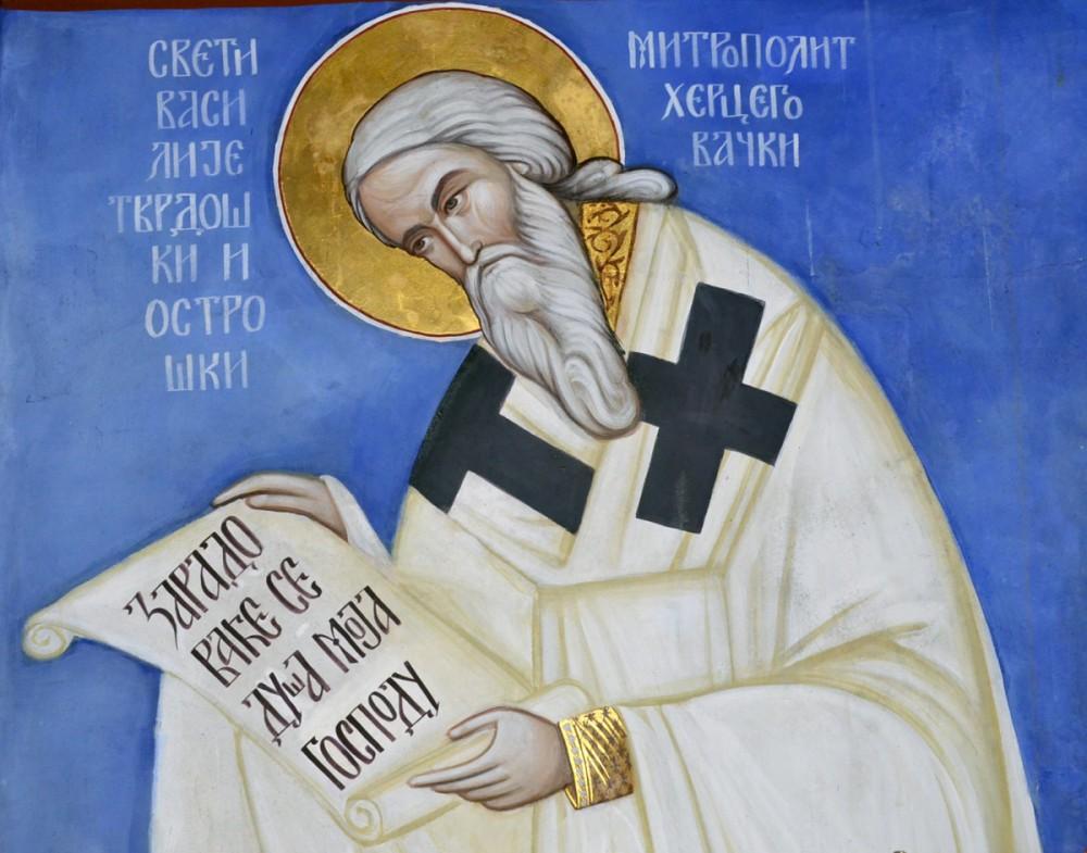 Святитель Василий Острожский, митрополит Герцеговинский