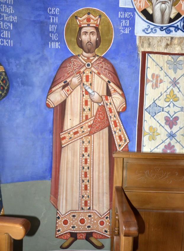 Святой мученик князь Лазарь
