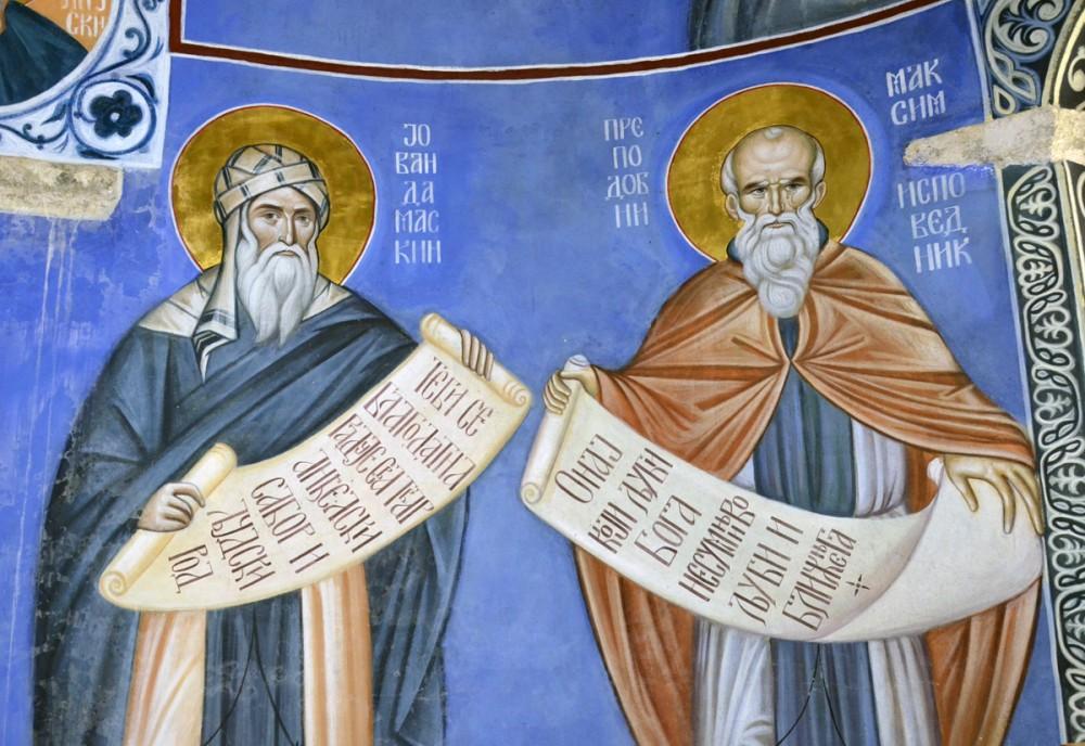 Преподобные Иоанн Дамаскин и Максим Исповедник