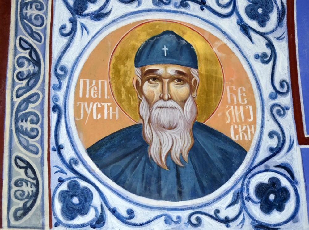 St. Justin (Popovic) of Celije