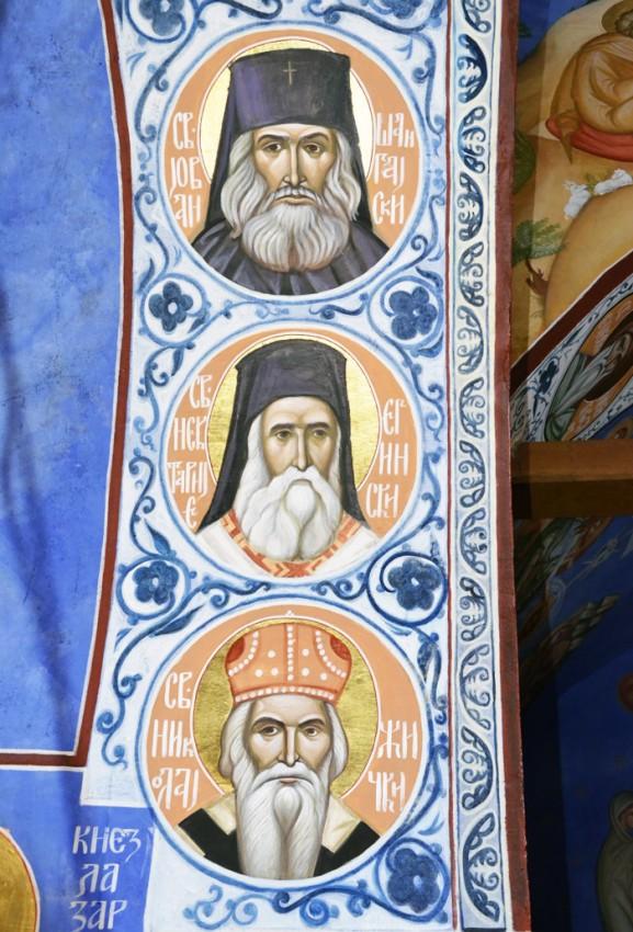 Sts. John (Maximovitch), Nektarios of Aegina, and Nikolai (Velimirovic)