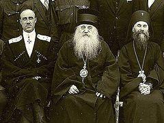 Русская Зарубежная Церковь и династия Романовых