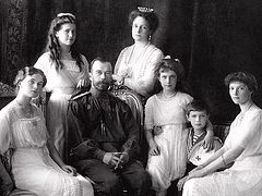 One Hundred Years Since the Murder of the Russian Royal Family