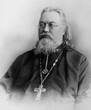 Священномученик Неофит