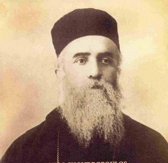 Святитель Нектарий Эгинский, митрополит Пентапольский
