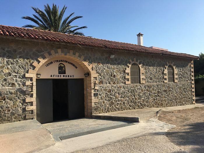Вход в монастырь святого Мины