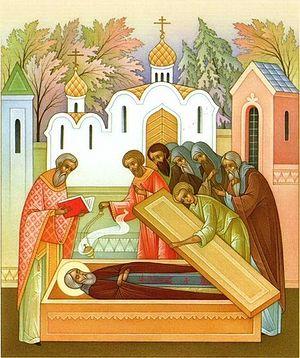 Преставление Преподобного Сергия