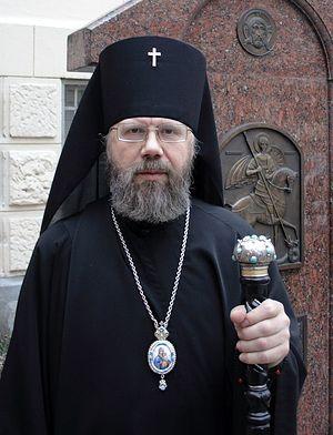Митрополит Белоцерковский и Богуславский Августин (Маркевич)
