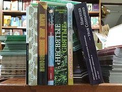 7 самых популярных книг лета