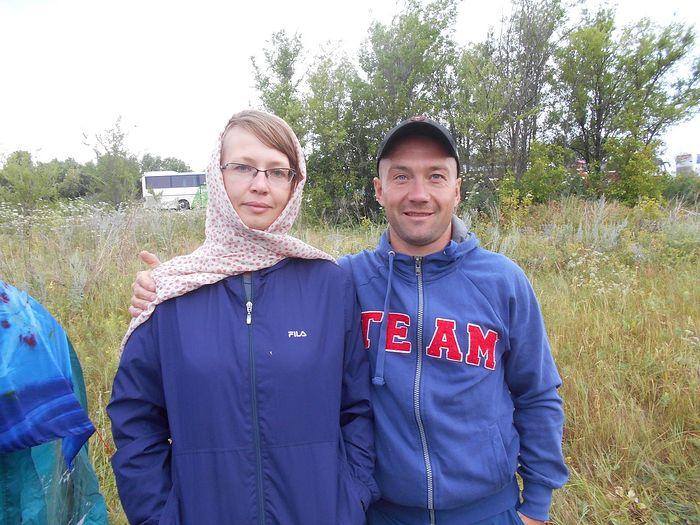 Светлана и Андрей