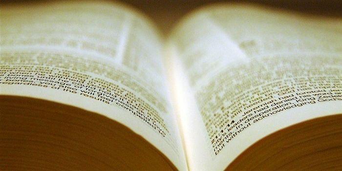 Photo: christianheadlines.com