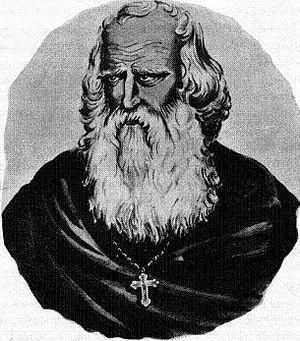 Святитель Нерсес I Великий, католикос Армении