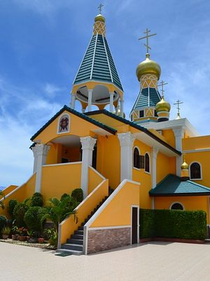 The Church of the Holy Royal Martyrs in Hua Hin