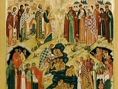 Patriarchal and Synodal Epistle of the Russian Orthodox Church for the 1,030th anniversary of the Baptism of Rus'