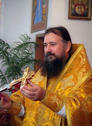 Епископ Иов (Смакоуз)
