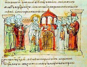 Настолование митрополита Илариона. Миниатюра Радзивилловской летописи