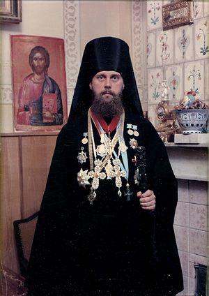 Митрополит Алексий (Кутепов)